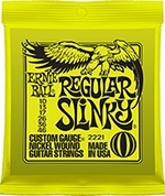 The strings of Ernie Ball's acoustic guitar with a nickel coil.